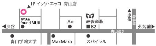 青山店マップ