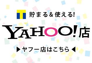 Yahoo!店